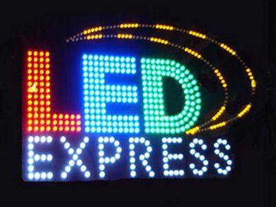 2013年LED专利发展三大猜想