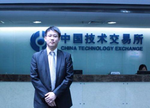 张晓宇:中国第一个注册国际技术转移经理师