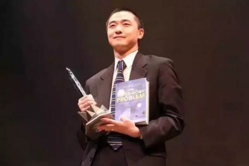 曾贱卖版权的《三体》获雨果奖 为亚洲首次获奖