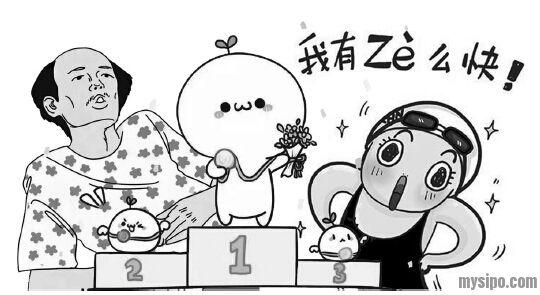 """看点 69 查看内容        【思博知识产权资讯】近日,""""葛优躺""""表情图片"""