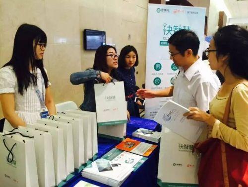第七届中国专利信息年会,思博网、快智慧在十号展位等你来! ... ... ...