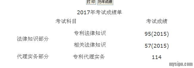 微信图片_20171201102832.png