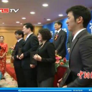 [视频]台湾居民首获大陆专利代理人资格17人获证书