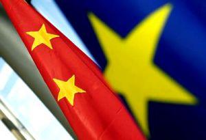 马正其参加中欧知识产权对话机制十周年活动并作主旨发言