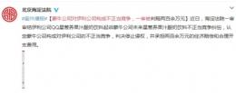 """蒙牛""""未来星"""" 被判侵权伊利""""QQ星""""包装装潢一审判赔215万元 ..."""