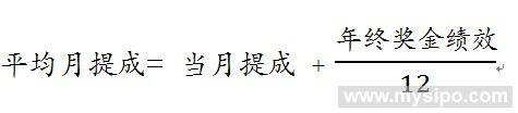 QQ截图20121104093608.jpg