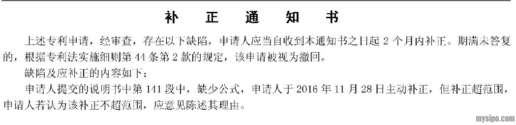 QQ图片20170111101235.png
