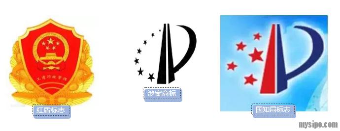 国知局标志.png