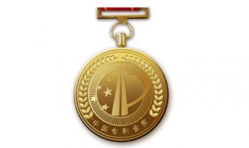 第二十届中国专利奖评审结果公示