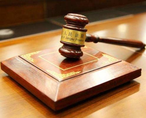 专利侵权诉讼举证难应对—高度概然论适用