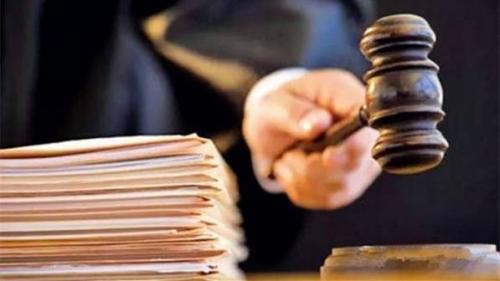 最高院:《关于审查知识产权与竞争纠纷行为保全案件适用法律若干问题的规定》 ...