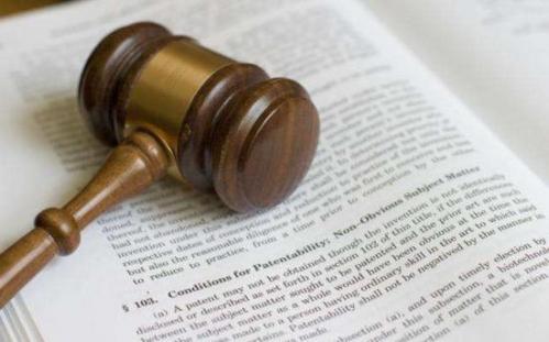 答复发明专利审查意见通知书有门道