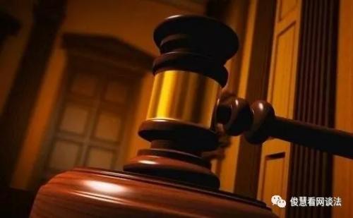 聚焦《专利法(修正案草案)》 | 滥用专利权条款解析以及修改建议 ...