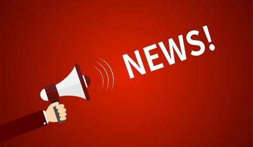 官宣:2018专代考试分数线及资格授予的通知