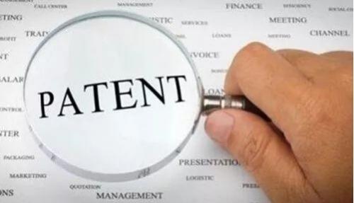 2018年北京市專利代理機構等級評定結果公示