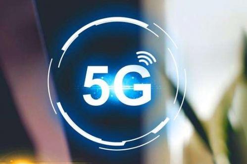 5G將是一個徹底的失敗通信技術