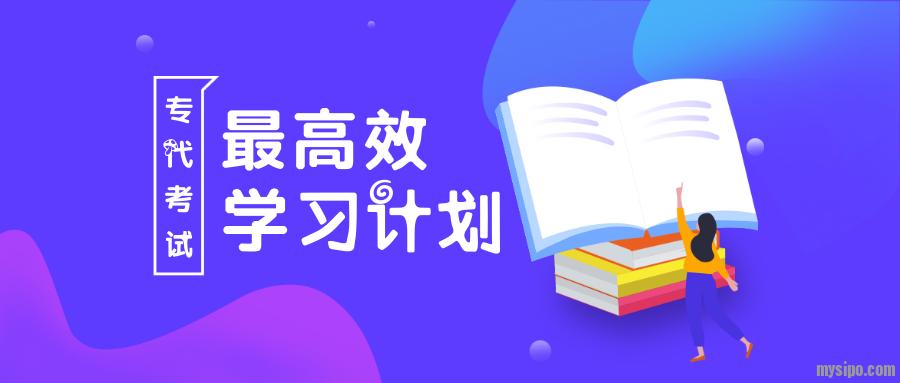 默认标题_公众号封面首图_2019.07.15.png