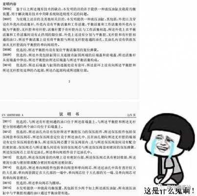 表情包4.jpg