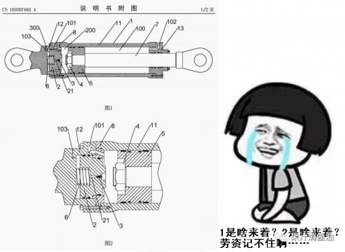 表情包5.jpg