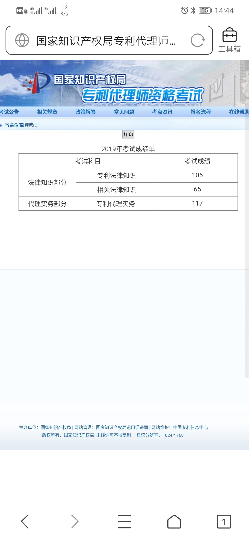 Screenshot_20191201_144426_com.tencent.mtt.jpg