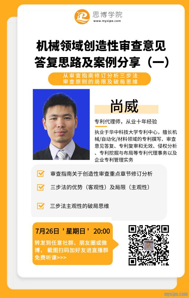 尚威老师海报.png
