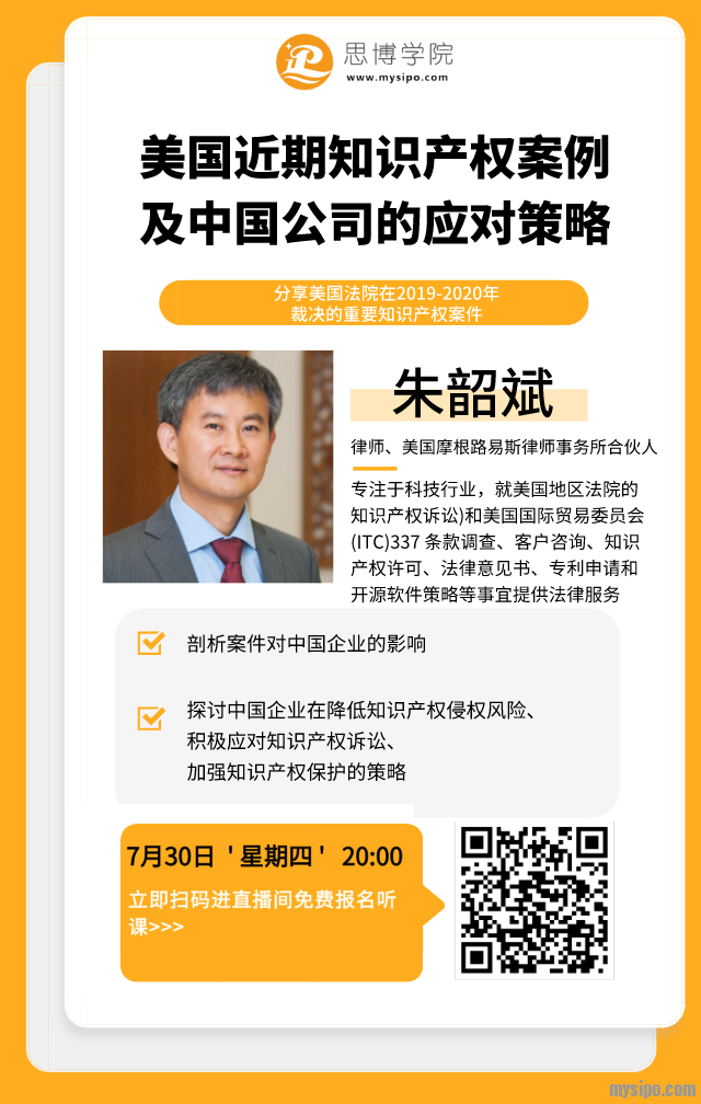 朱韶斌老师海报.png