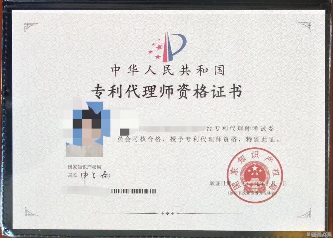 专代资格证.png